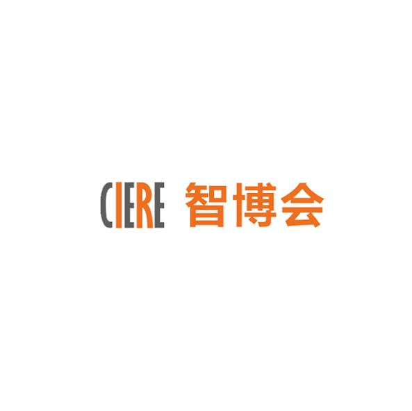 中国(广州)国际智能装备暨机器人展览会