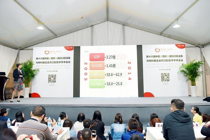中国(成都)西部国际口腔展览会
