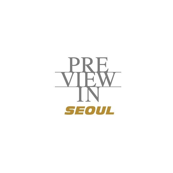 韩国首尔纺织服装面料展览会