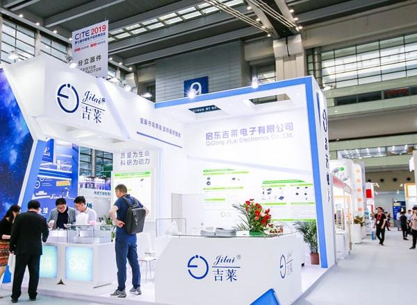 http://jufiarbackend.oss-cn-shanghai.aliyuncs.com/c4c8f68332c13fa65194c77eedf4314c.jpg