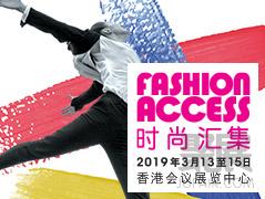 香港国际皮革原料及制造技术展览会