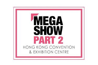 香港国际玩具礼品及家居用品展览会