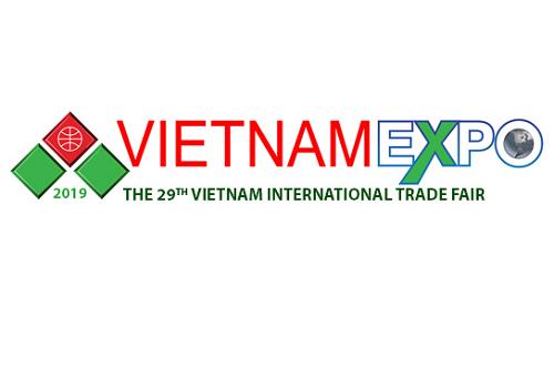 越南河内国际综合贸易展览会