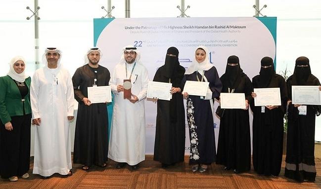 迪拜国际口腔展览会