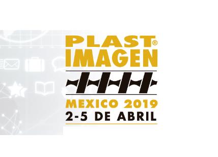 墨西哥国际塑料橡胶工业展览会