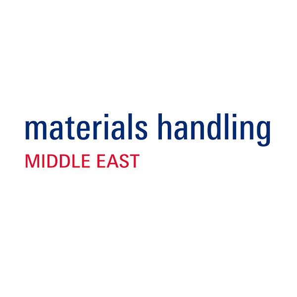 中东迪拜国际运输物流展览会