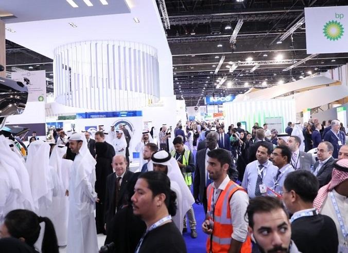阿联酋阿布扎比国际石油展览会