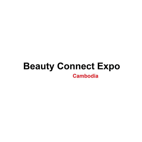 柬埔寨金边国际美容展览会