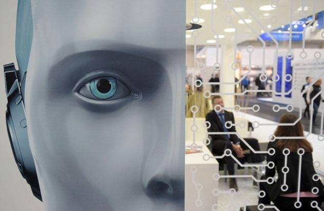巴西圣保罗国际消费类电子及影像展览会