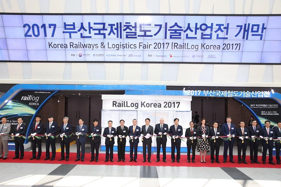 韩国釜山国际铁路及交通运输展览会
