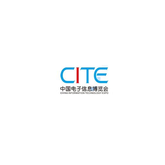 深圳中国电子信息博览会