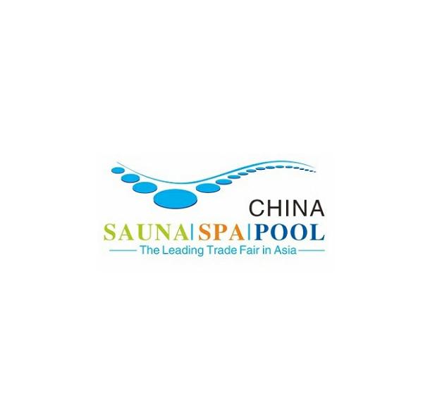 中国(广州)国际亚洲泳池SPA展览会
