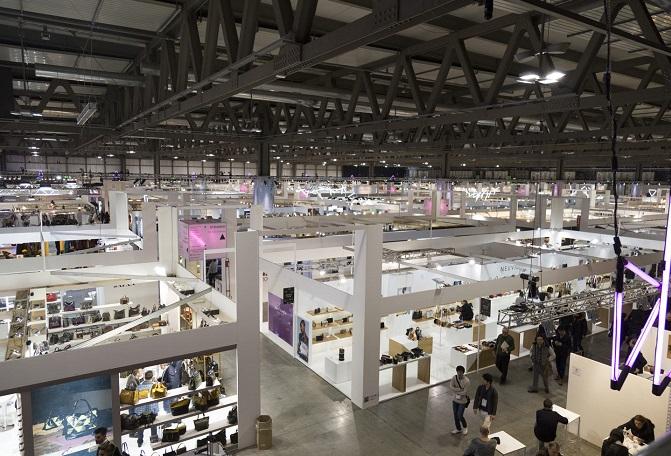 意大利米兰国际秋季贸易博览会