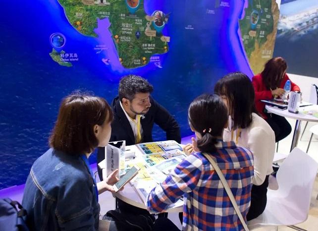 中国(广州)国际旅游展览会