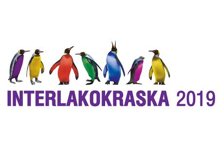 俄罗斯莫斯科国际油漆涂料工业展览会