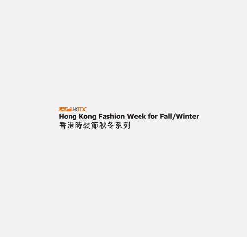香港贸发局时装展览会秋冬