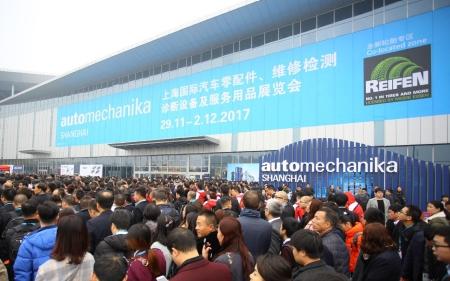 中国(上海)国际汽车零部件、维修检测诊断设备及服务用品展览会