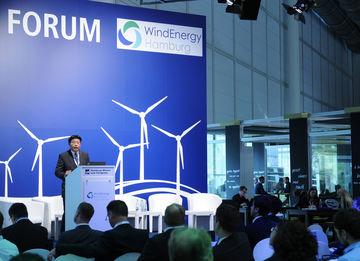 德国汉堡国际风能展览会