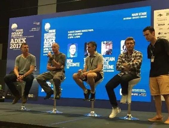 新加坡新达城亚洲潜水博览会