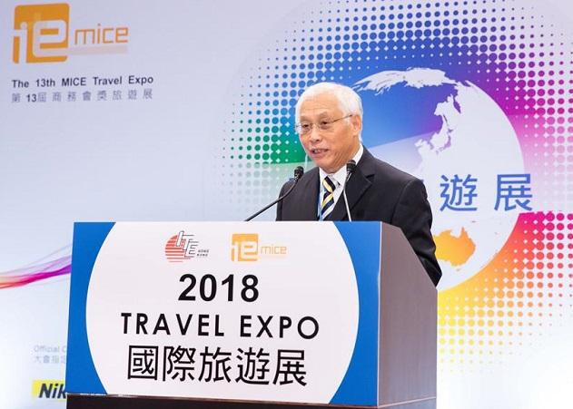 香港国际旅游展览会