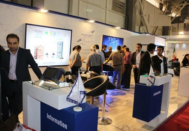 伊朗德黑兰国际通讯电子展览会