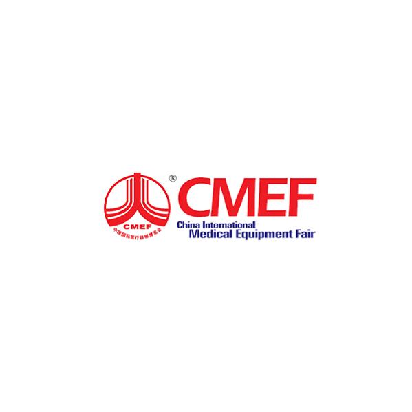 中国上海国际医疗器械展览会