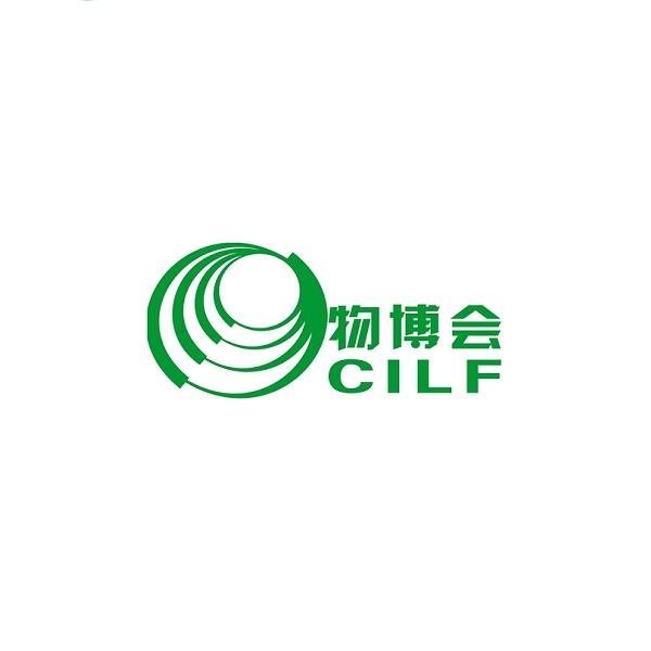中国深圳国际物流与供应链展-物博会