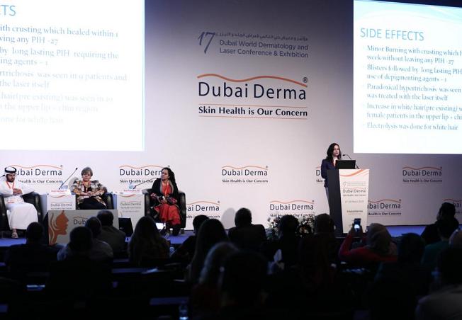 迪拜国际激光医学美容及皮肤护理展览会