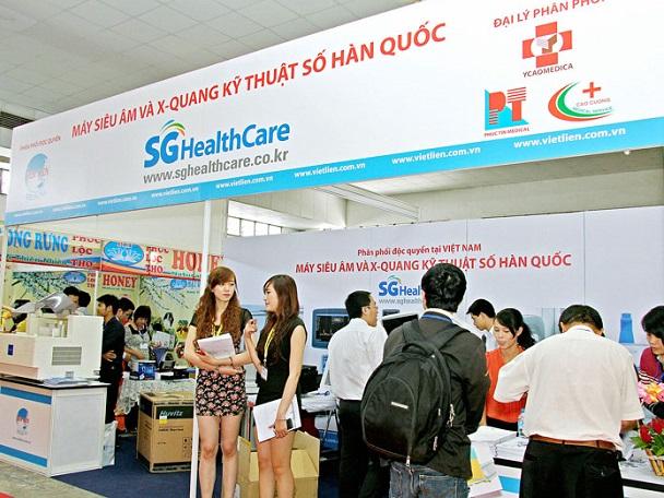 越南胡志明市国际医药医疗器械展览会