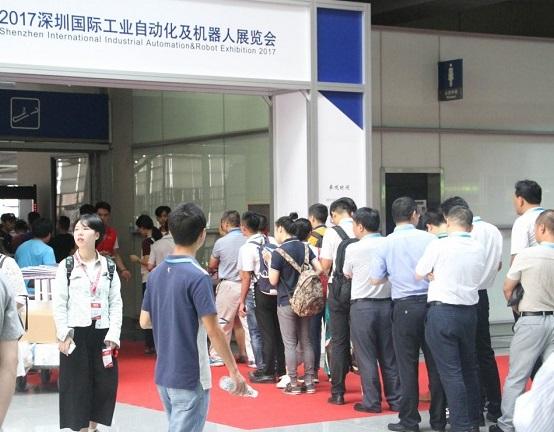 中国(深圳)国际工业自动化及机器人展览会