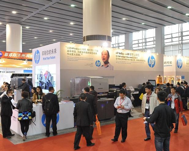 中国(广州)国际亚太网印及数字化印刷展览会