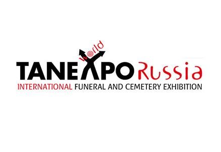 俄罗斯莫斯科国际墓碑棺木及殡仪殡葬用品展览会