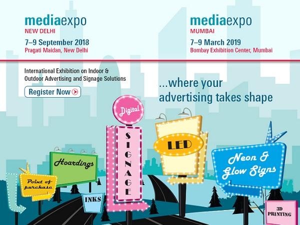 印度新德里国际广告标识展览会