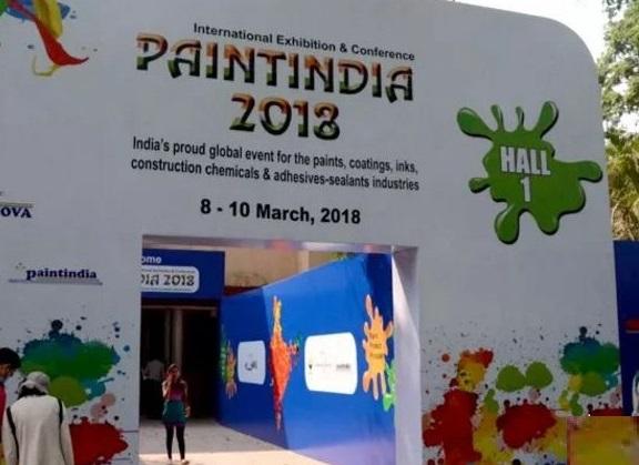 印度孟买国际涂料展览会