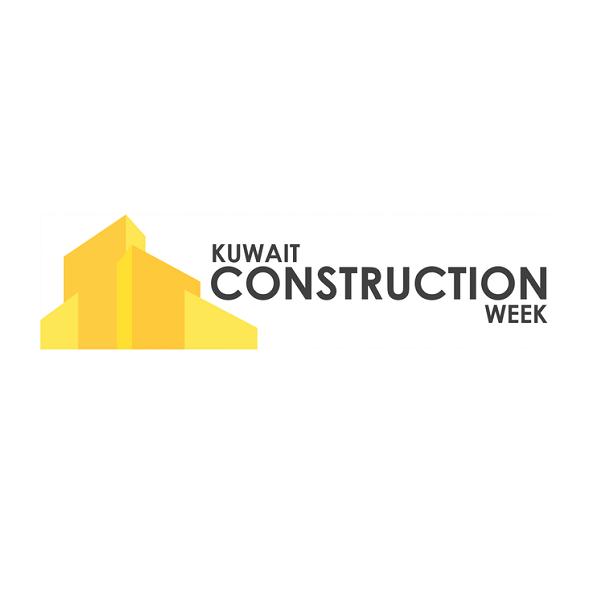 科威特国际建筑展览会