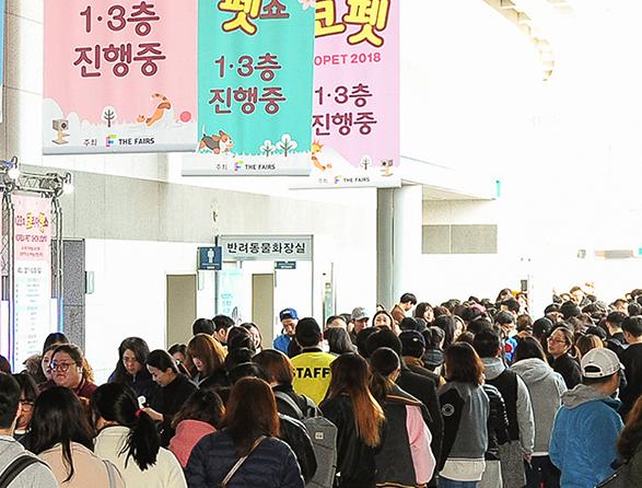 韩国首尔国际宠物展览会