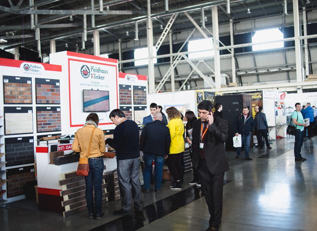 俄罗斯新西伯利亚国际建筑建材展览会_现场照片