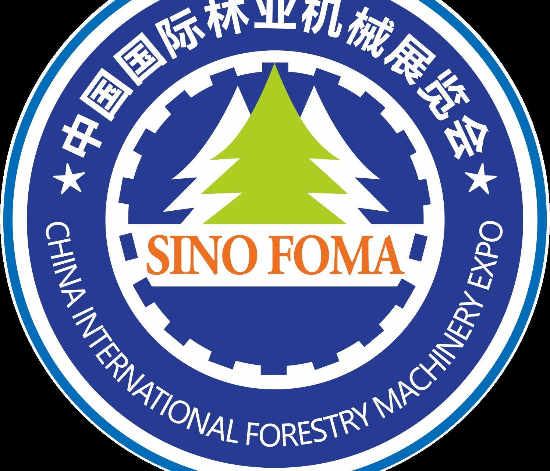 2019中国林业机械博览会暨中国智慧林业展览会_现场照片