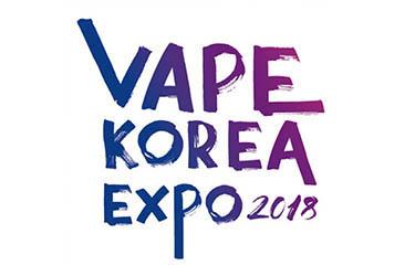 韩国首尔国际电子烟展览会
