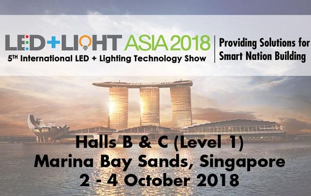 新加坡国际照明展览会