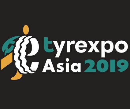泰国曼谷国际轮胎展览会