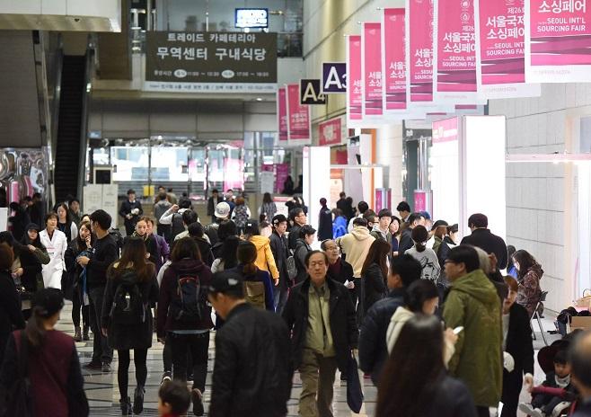 韩国首尔国际消费品及礼品展览会