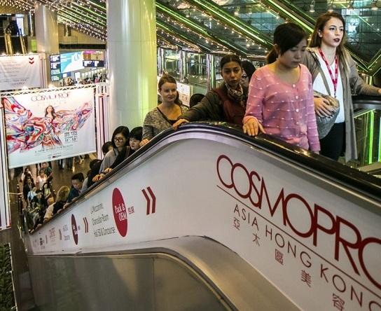 香港国际亚太美容美发展览会_现场照片