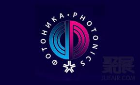 俄罗斯莫斯科国际激光及光电展览会