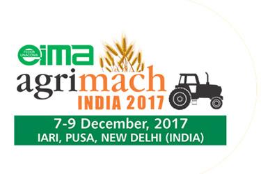 印度新德里国际农业机械展览会