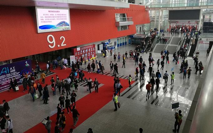 中国(广州)国际酒店用品展览会