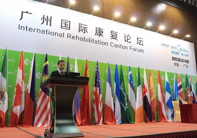中国(广州)国际康复设备及福祉辅具展览会