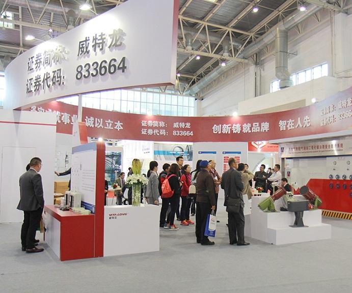中国(北京)国际消防设备技术交流展览会_现场照片