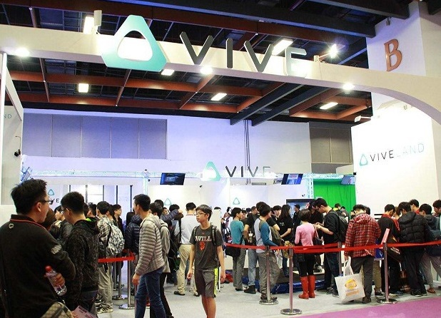 台湾国际电子展览会