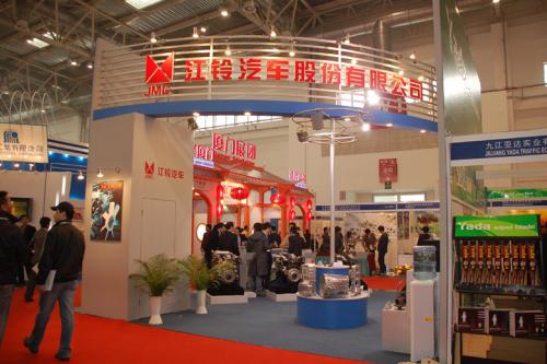 中国(武汉)国际汽车展览会